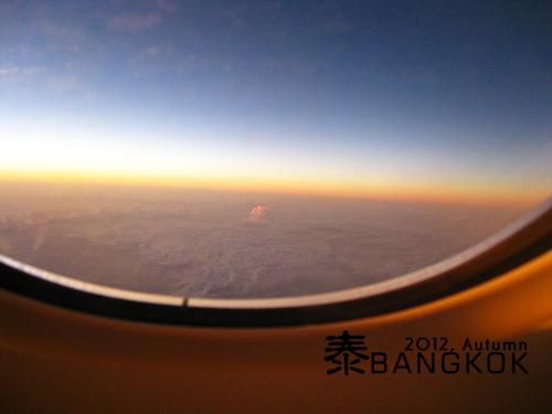 2012,秋,曼谷:: 關於飛行的那些事