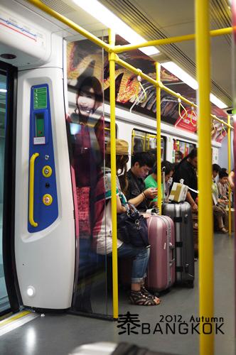 2012,秋,曼谷:: 曼谷機場捷運Airport RailLink便利了旅行