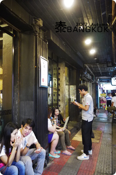 2012,秋,曼谷:: Som Tam Nua Papaya Salad泰式沙拉專賣店