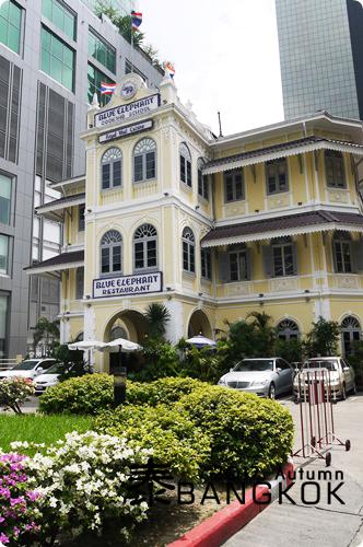 2012,秋,曼谷:: 初訪藍象餐廳Blue Elephant之商業午餐好划算