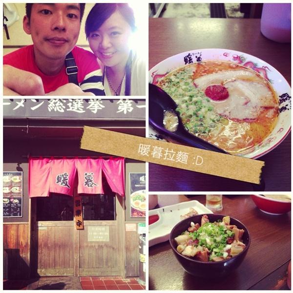沖繩那霸:: 暖暮拉麵,九州拉麵票選第一名的好滋味