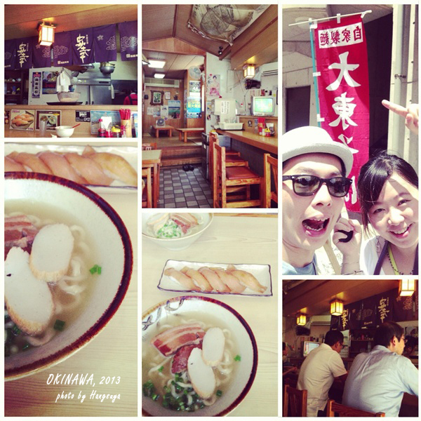 沖繩那霸:: 大東そば,一吃就難以忘懷的道地沖繩麵