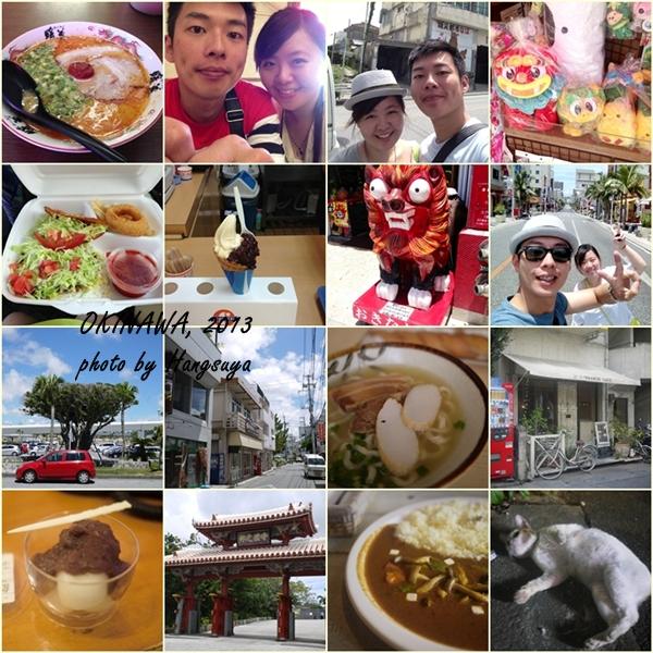 沖繩那霸:: 寫在之後
