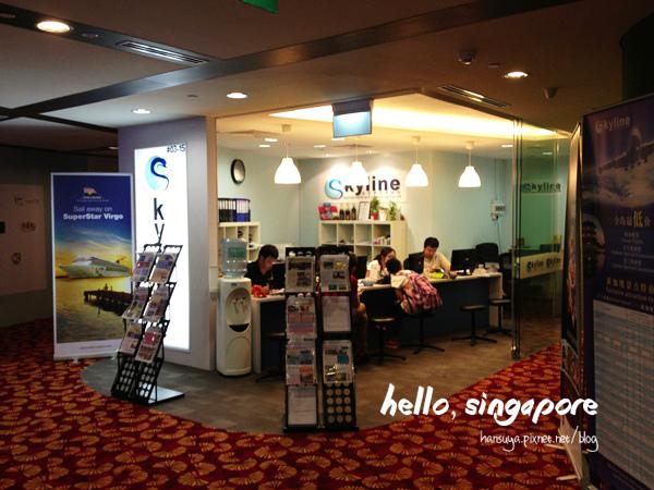 新加坡│天宇旅行社:: 暢遊前,先來這裡買票吧!