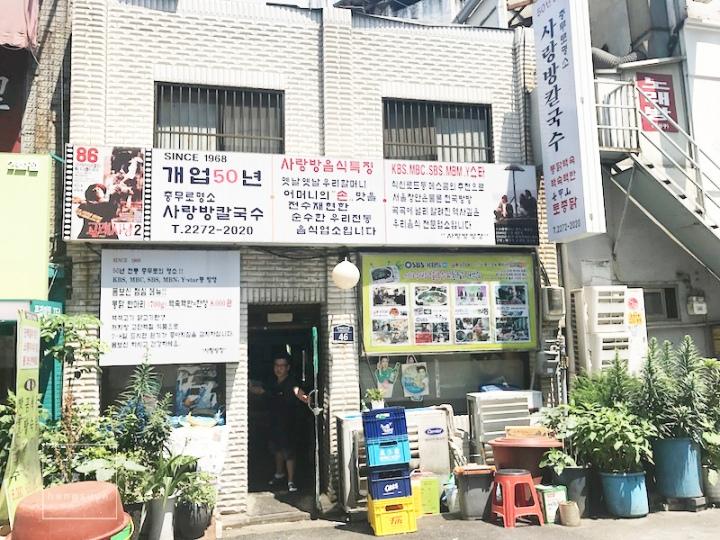 首爾|忠武路 舍廊房刀削麵 사랑방칼국수
